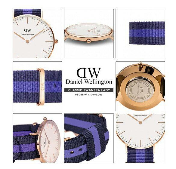 瑞典正品代購 Daniel Wellington 0603DW 銀  尼龍 帆布錶帶 女錶手錶腕錶 36MM 3