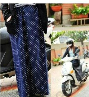 MIT   夏季騎士美人必備。防偷窺、防寒風、防日曬。透氣彈性機車防曬裙、遮陽裙