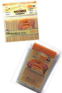 【珍昕】 夏荷超細牙籤  經濟包 / 紙包裝 系列