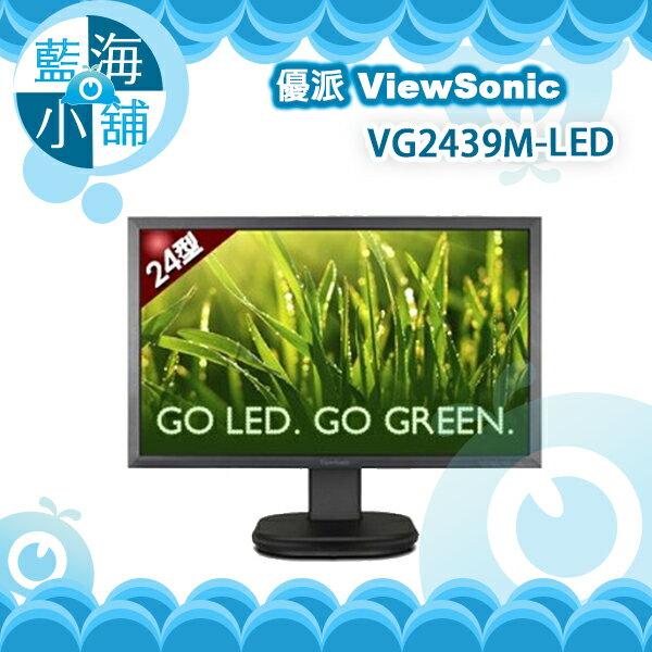 ViewSonic 優派 VG2439m-LED 24型LED寬螢幕 電腦螢幕