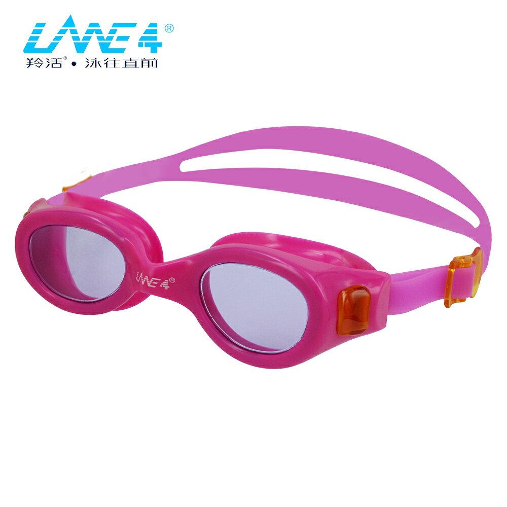 LANE4羚活兒童防霧泳鏡 A337 1