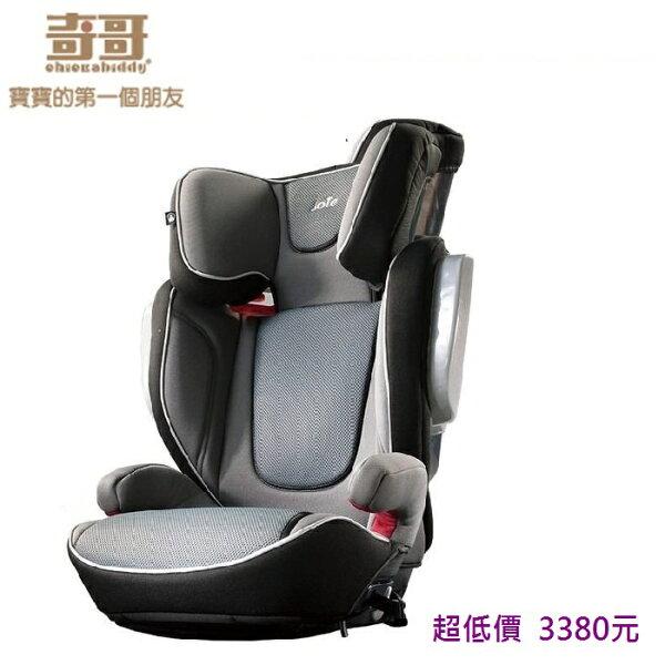 *美馨兒*奇哥 Joie兒童成長汽座/汽車座椅/安全座椅3-12歲 3380元
