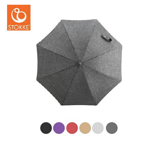 挪威【Stokke®】Stokke 推車陽傘