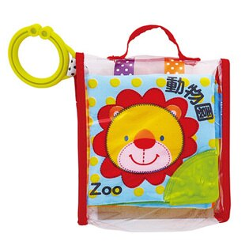 動物園-寶寶最愛的磨牙布書【風車圖書】