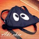 AKI CHIC【b429】童趣三角飯糰造型眼睛帆布雙肩後背包