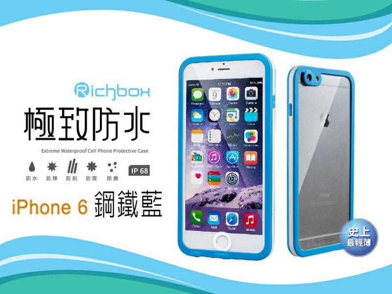 【Richbox】[APPLE] 極致防水 炫彩系列 手機殼保護殼 全面包覆保護套[I6,I6S/I6+,I6s+] 3