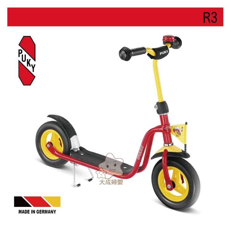 【大成婦嬰】 德國原裝進口 PUKY  R3兒童滑板車 ( (適用於3歲以上) 0