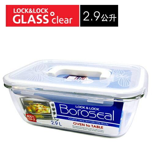 樂扣樂扣微波烤箱玻璃保鮮盒附提把2900ml長方型LLG463-大廚師百貨