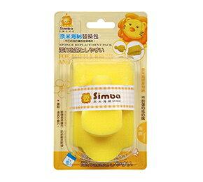 台灣【Simba 小獅王】海綿旋轉奶瓶刷 - 替換包