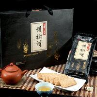 年貨大街 : 年貨伴手禮、餅乾禮盒、水果禮盒推薦到康成三星蔥黑胡椒蔥酥禮盒