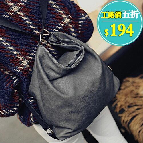 質感壓紋斜背 手提 後背三用包 包飾衣院 P1735 現貨+預購