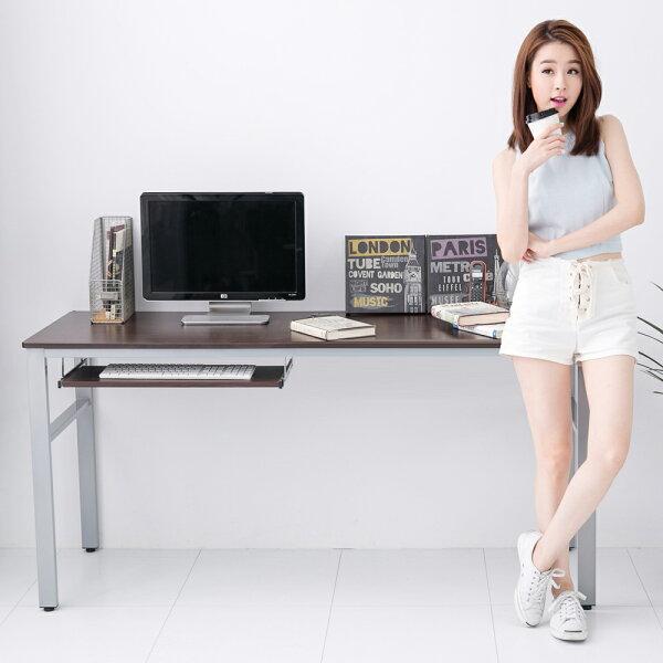 電腦桌 辦公桌 桌椅【DE-018+K】超穩不搖晃160公分鍵盤工作桌/書桌 生活巧思