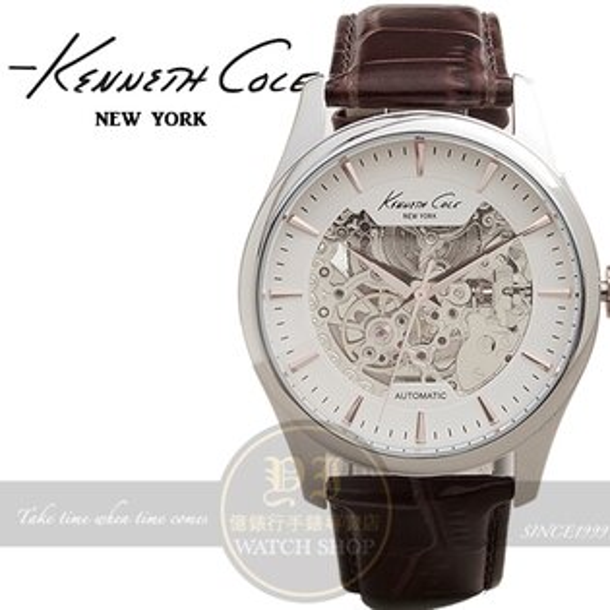 Kenneth Cole國際品牌紳士格調鏤空機械腕錶KC10027198公司貨/設計師/禮物/精品