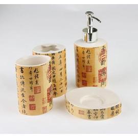 陶瓷衛浴四件套 中國風潔具 家居日用裝飾品