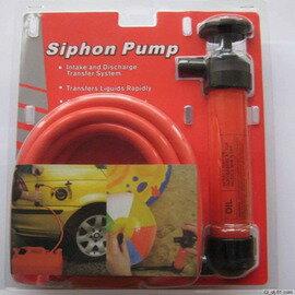 汽車用打氣筒抽油管 換水器 吸油管 吸油器 抽油泵 虹吸水泵-5201003