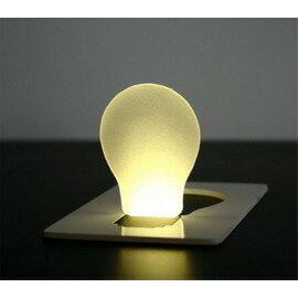 創意LED卡片燈 名片燈/小夜燈/應急燈 可放進錢包-5601007(電池不附帶)