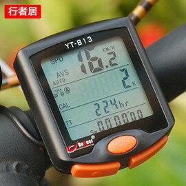 【碼表-YT813】自行車碼表騎行裝備單車背夜光防水里程表-5501001