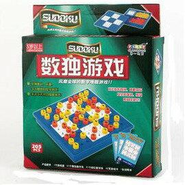 數位難題遊戲/數獨遊戲棋 九宮格玩具 挑戰邏輯思維-7701005