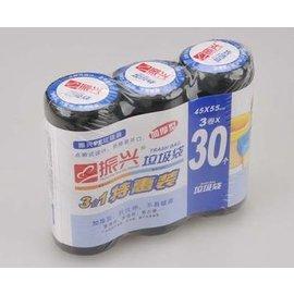 【黑色環保袋子-3卷裝】塑膠 加厚卷八褶垃圾袋 家庭辦公用-6001005