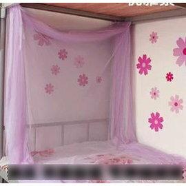 【學生蚊帳1.2米(4英尺)】可伸縮 拉鍊 上下鋪特加密 方頂單人床寢室宿舍用-7101011