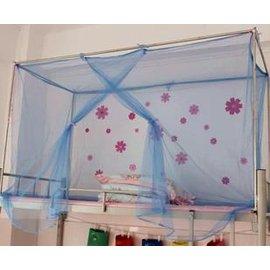 【學生蚊帳1米(3.3英尺)】寢室宿舍上下鋪 學生蚊帳 單人床老式蚊帳兒童 加密1.5米高-7101011