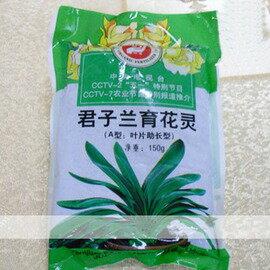 【君子蘭育花靈】 150克 花肥 有機肥 最低訂購量 5包-5101002