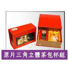 【禮盒-(原片三角立體茶包+玻璃壺)-高山烏龍茶-合歡山-輕焙手採-20包/盒-1盒/組】正宗台灣製造生產 -山芝林-22001