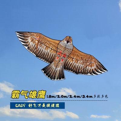 【鋼鷹老鷹風箏-1.8米老鷹+22白輪400米線-1套/組】濰坊風箏雄鷹老鷹微風風箏1.8米 2.4米3.6米,可代購其他配件-30012