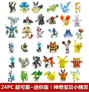 【寶可夢go口袋寵物周邊模型-24只/包-1包/組】24PCS 超可愛~迷你版!神奇寶貝小精靈寶可夢-58001