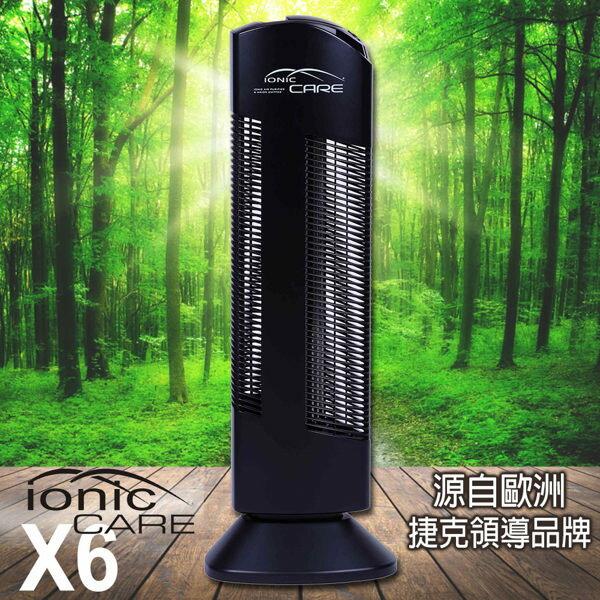 【空氣淨化機-防霧霾免濾網-黑色-1台/組】Ionic-care X6 防霧霾免濾網空氣淨化機 黑色-5821001