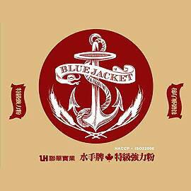 【水手牌特級強力粉-1kg/包-6包/組】 聯華公司熱銷麵粉 港台一致認同 取代日本麵粉 1kg分裝 (高筋)-8020002