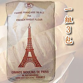 ~法國 麵粉~900g 包~6包 組~法國 麵粉 莫比T55 ^(一組3包^) 口感紮實的
