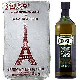 【【組合商品】麵粉900g*3包+橄欖油1L-1套/組】法國進口麵粉莫比T55 900g*3包/山富(Coosur《第一道冷壓》特級橄欖油-8020002