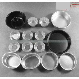 【烘焙套裝-蛋糕-7款15件】新手烘焙模具套裝 小烤箱用9-10升蛋糕等工具7款15件-8001003
