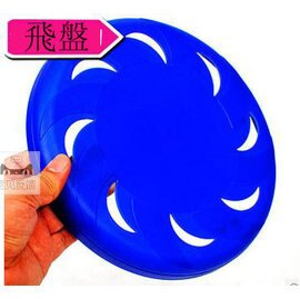【飛盤玩具-風火輪飛盤-23cm-3個/組】塑膠飛盤 狗狗玩具 寵物貓咪玩具,直徑23、邊緣高度2.3cm,3個/組-79011