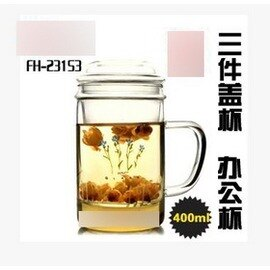 【三件蓋杯辦公杯-FH-231S3-400ml-杯口7.5*高14cm-1套/組】耐熱玻璃杯 辦公花茶杯 三件套 花茶杯-7501009