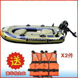 【 漁人三人皮筏艇套裝-標配含3.5馬力船外機-252*125cm-1套/組】漁人充氣橡皮艇船三人皮筏艇+長支架+3.5匹馬力2衝程船外機套裝-76033