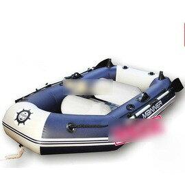 【氣派2號二人充氣釣魚船-200*116cm-1套/組】氣派2號二人釣魚充氣船夾網橡皮划艇加厚防紮-76033