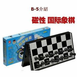 【磁性折疊國際象棋-B5-中號-棋盤28*25*1.5cm-1套/組】超大號國際象棋 磁性折疊棋盤套裝兒童入門棋子(皇高5*直徑2cm)-56021
