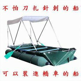【加固折疊船+充氣浮筒-五人船-380*115*34cm-1套/組】釣魚船 加厚硬底可站立 折疊設計可裝進轎車 送救生衣魚竿支架船槳-76017