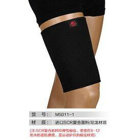 【運動護具-護大腿-保暖健身-M5011-1-單只/包-2包/組】籃球運動護具跑步護腿透氣韌帶保護保暖健身護大腿-56041