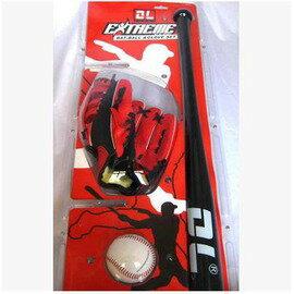 【兒童棒球套裝-手套+實木棒子+球-1套/組】兒童棒球棍 兒童手套 棒球套裝(球可選擇軟球 或 硬球)-56004