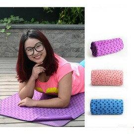 【瑜伽鋪巾-慢生活-抗菌纖維+PVC顆粒-183*63cm-1套/組】加厚瑜伽鋪巾防滑瑜珈毯加長加寬瑜珈墊鋪毯抗菌吸水(送網包)-56008