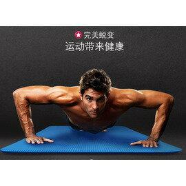 【瑜珈墊-慢生活-厚10mm-3件套-NBR-185*80cm-1套/組】瑜伽墊 防滑瑜珈墊 健身毯子(3件套 : 墊+扣(繩)+包)-56008