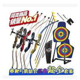 【射擊玩具-配置一-1弓3箭1瞄(無紅)-1套/組】男孩弓箭玩具 兒童親子射擊玩具 戶外運動健身器材 射箭禮物-56007