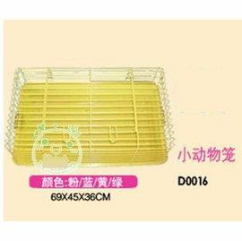 【育嬰籠-中型-694536】中型育嬰籠 兔籠 天竺鼠籠 龍貓籠,69*45*36cm-79023