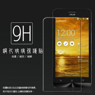 超高規格強化技術 ASUS ZenFone5 A500CG/A501CG/LTE A500KL 鋼化玻璃保護貼/強化保護貼/9H硬度/高透保護貼/防爆/防刮