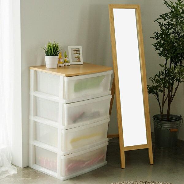 木天板四層收納櫃+全身立鏡