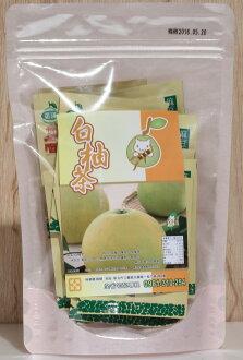 【柚蔘園】白柚茶-3g*15入/袋 (2袋特惠價)