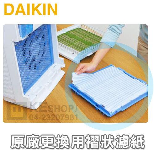 [可以買] DAIKIN 大金 原廠1912966清淨機褶狀濾紙【適用MC75JSC、MC80JSC(一份6入)】